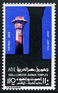 Egypt C155, MNH. Air Post. Sound and light at Karnak, karnak Temple, Luxor, 1973