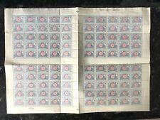 Belgium 1913 Railway stamps 70c value in unmounted sheet of 100 .