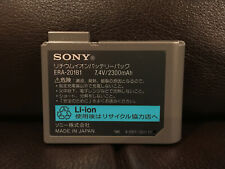 Sony AIBO Battery for ERS-210 and ERS-220  -  ERA-201B1