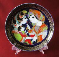 Rosenthal - Björn Wiinblad, Wandteller 16 cm Aladin und die Wunderlampe 12, XII
