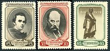 Russia, Scott# 721 - 723, Michel# 695 - 697, MNHOG