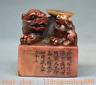 """2.8""""Chine Naturel Shoushan Pierre Sculpté Pixiu Bête Dynastie Sceau Timbre"""