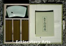 Nippon Kodo Mainichi Byakudan - Sandalwood Incense 60 Sticks - Burner - Gift Set