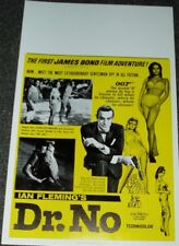 JAMES BOND DR. NO WINDOW CARD 1970's REISSUE BENTON CARD COMPANY DIFFERENT ART