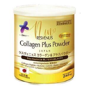 Nano Japan Nano Resvenus Collagen Plus Powder 245g w/ Hyaluron , CoQ10 & Biotin
