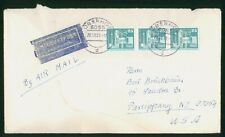 Mayfairstamps DDR 1981 Oberhof to NJ USA Modern Buildings Block Cover wwr_04721