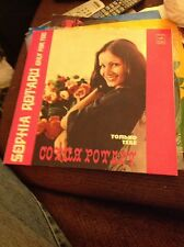 """RUSSIAN PRESS LP-SOPHIA ROTARU  """"ONLY FOR YOU"""" on RUSSIAN LABEL ? (1979)"""