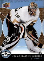 2007-08 UD Mini Jersey Collection Hockey Card Pick