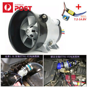 Car Electric Turbo Supercharger Intake Fan Boost w/ 30A Electronic Speed Control