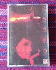 Anita Mui ( 梅艷芳 ) ~ 赤色梅艷芳 ( Malaysia Press ) Cassette