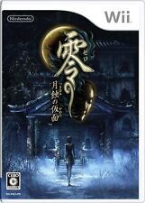 From Japan of the  Wii Zero Fatal Frame Mask Lunar Eclipse import 6715
