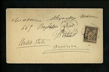 Postal History France Scott #100 Cover 3/4/1901 Rue to Boston MA USA