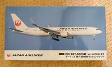 Hasegawa Japan Airlines Boing 767-300ER w/Winglet. 1:200th Scale