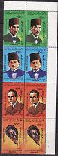 Libya mnh stamps sc#1239-1242 musicians 1985