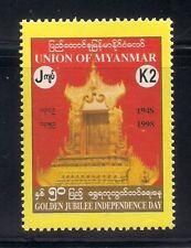 Burma  1998   Sc # 338   MNH   (43411)