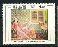 Francia 1982 SG 2547 Nuovo ** 100% Creazioni Filateliche