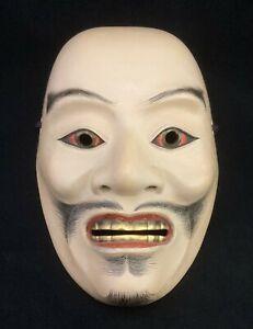 "SIGNED Noh Mask Wooden ""Ayakashi  (能面 怪士)"" by 高野唯閑 Japanese Vintage"