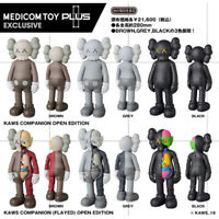 MEDICOM TOY KAWS COMPANION FLAYED OPEN EDITION Figure 6 set Japan NEW