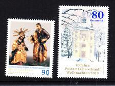 2019 11, Österreich, beide Weihnachtsmarken,