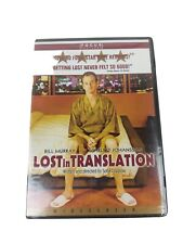 Lost in Translation Movie Dvd Widescreen Bill Murray 2003 New Sealed