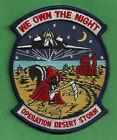Внешний вид - OPERATION DESERT STORM B-117 MILITARY AIRCRAFT PATCH WE OWN THE NIGHT