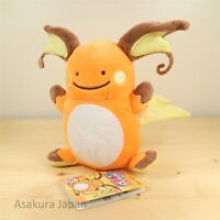 Pokemon Center Original Plush Transform Ditto Raichu doll From Japan