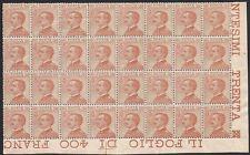 REGNO 1922 - 30 c. BLOCCO NUOVO n. 127 MICHETTI € 1.280
