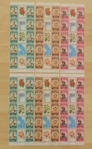 Tuvalu Royal Baby: Unmounted Mint and CTO Used sheets of 10