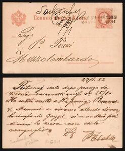 Austria 1882 - Postal Stationery to Mezzolombardo D139