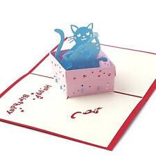 Fashion 3D Pop UP Holiday Greeting Card Cat Animal Christmas Birthday Gifts