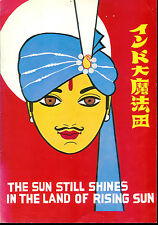 Super Rare Vintage Sorcar Junior In Japan Magic Show Programme