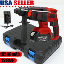 Adjustable Speed Sds Electric Rotary Hammer Drill Perforator With Storage Case Red