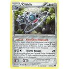 Carte Pokemon XY11 Offensive Vapeur - EX - Holos - Rares - Reverses - Neuf VF