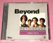 HK BEYOND: 原装卡拉OK金曲精选 VIDEO CD 2 (1996/HONG KONG)   VCD