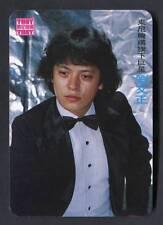 Mega Rare Taiwan Singer Liu Wen Zheng Tony Records Color Photo Card PC522