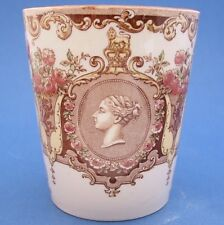 Hand Decorated 1897 Jubilee - Queen Victoria - Grace of God - Beaker