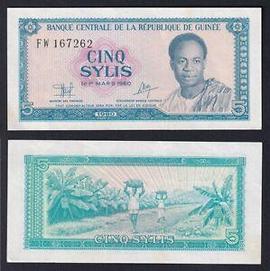 Guinea 5 sylis 1980 FDS-/UNC-  A-04