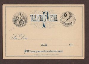 Uruguay, postal card, 1800's, very fine condition, unused