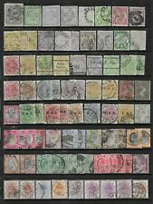Collection of good used South Africa stamps.