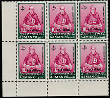 Manama (1215) - 1966 Kennedy surcharged with VARIETY unmounted mint