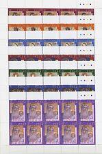 Vaticano VATICANO - 2002 Marien rappresentazioni Madonna 1394-03 piccoli archi prezzo post