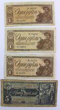 4 x Banknote 1 5 Rubel 1938 рубль Russland Rusia Россия bill Russia ruble Schein