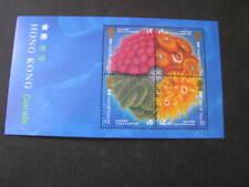 Hong Kong Stamp Souvenir Sheet Corals Scott # 711a Never Hinged Unused Lot 10