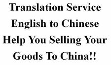 Translation Service-English to Chinese.Help You Selling Your Goods To China.