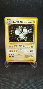 Japanese Magneton - No. 082 - Holo - Fossil Pokemon Card