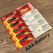Batteries AAA (in 5 units)