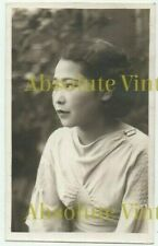 CHINESE ACTRESS / MODEL / GLAMOUR PHOTO HONG KONG / SHANGHAI VINTAGE 1930S