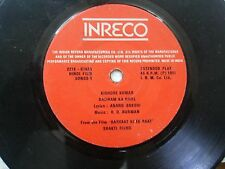 BARSAT KI EK RAAT R D BURMAN  HINDI FILM SONGS rare EP RECORD INDIA 1981 VG-