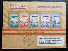 1945 Tanger Morocco Airmail Registered Cover To New York USA