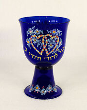 KIDDUSH CUP GLASS COBALT HAND DECORATED G PENZO VENICE ITALY